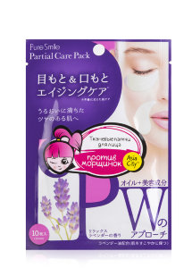 Патчи для глаз Pure Smile Partial Care Pack