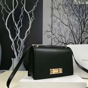 Женская сумка Yves Saint Laurent Quillys Black