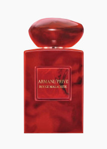 Giorgio Armani Prive Rouge Malachite
