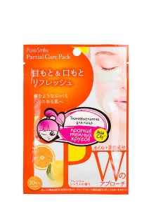 Патчи для глаз Pure Smile Partical Care Pack