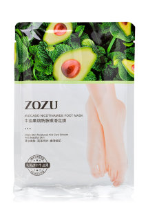 Маска для ног Zozu Avocado Nicotinamide Foot Mask